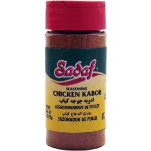 Sadaf Chicken Kabob Seasoning 12X2.5 oz.