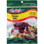 Sadaf Provence Herbs Seasoning 12×1 oz.