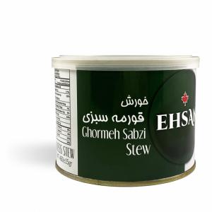 Ghormeh Sabzi Stew – 12x460gr/Cs
