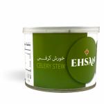 Celery Stew – 12x460gr/Cs