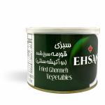 Fried Ghormeh Vegetables – 12x460gr/Cs
