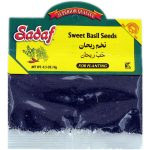 Sadaf Sweet Basil Seeds – 12×0.5 oz.